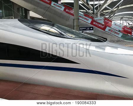 High-speed Train In Railway Station In China