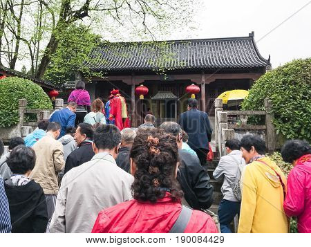 Tourists Near Entrance To Jingjiang Princes Palace