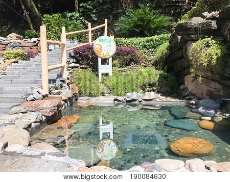 Bath With Warm Water From Hot Spring In Jiangdi