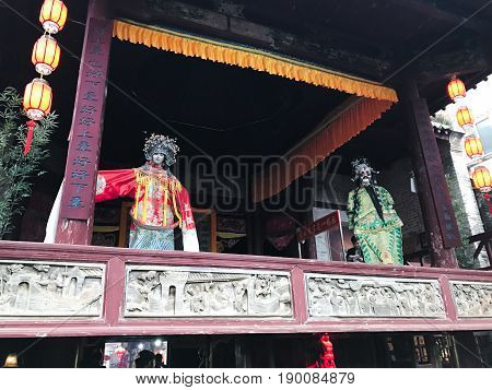 Decoration Of Ancient Opera Stage In Xingping Town