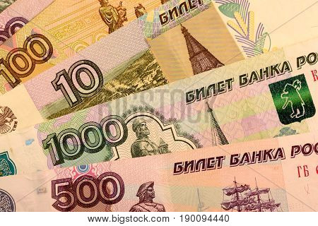 Close up Russian currency note, Ruble or RUB
