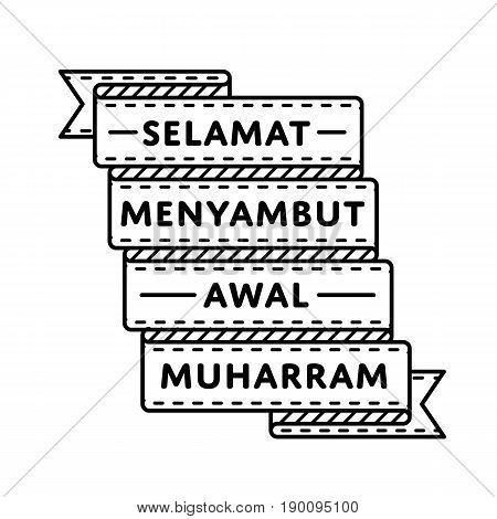 Selamat Menyambut Awal Muharram emblem isolated vector illustration on white background. 22 september world muslim holiday event label, greeting card decoration graphic element