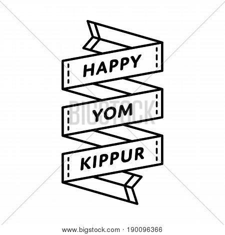 Happy Yom Kippur emblem isolated vector illustration on white background. 29 september jewish traditional holiday event label, greeting card decoration graphic element