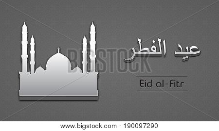 Eid al Fitr beautiful background with arabic calligraphy. Eid al Fitr vector illustration. Islamic religion celebration.