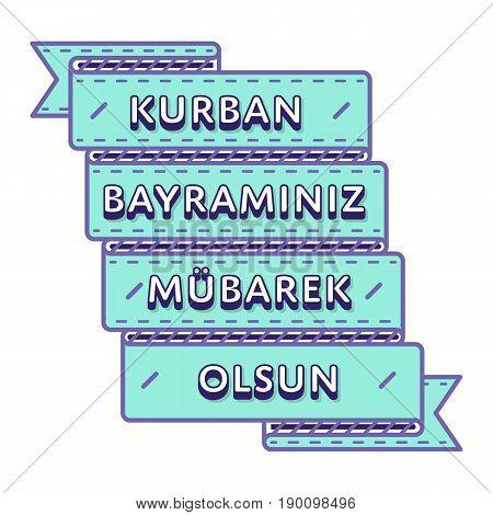 Kurban Bayraminiz Mubarek Olsun emblem isolated vector illustration on white background. 1 september world muslim holiday event label, greeting card decoration graphic element