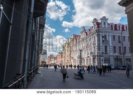 Russia, Moscow, June 7, 2017: People Walking On Old Arbat Street In Summer