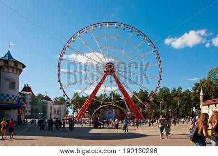 GORKY CENTRAL PARK KHARKOV UKRAINE - SEPTEMBER 23 2016: Gorky Central Park of Culture and Leisure in Kharkov Ukraine on September 23 2016. The Ferris wheel is highest in Ukraine.