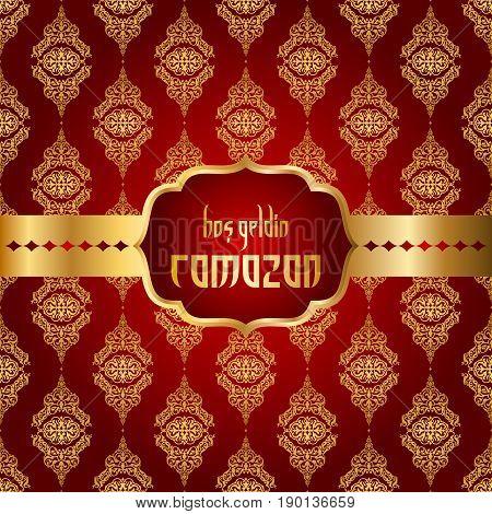 ramazan, ramadan card background pattern vector illustration