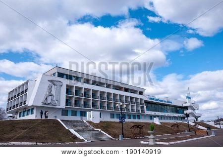 Russia Komsomolsk-on-Amur April 21: River Station in the spring