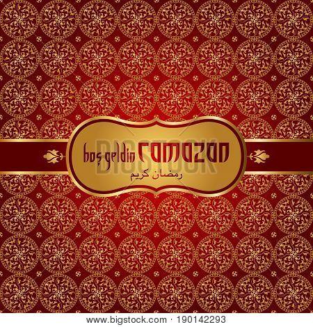ramazan bayrami, ramadan kareem. welcome ramadan greeting card vector illustration (turkish: hos geldin ramazan) poster