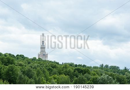 MOSCOW, RUSSIA - June, 04, 2017 The main building of Moscow State University named after Lomonosov in Moscow
