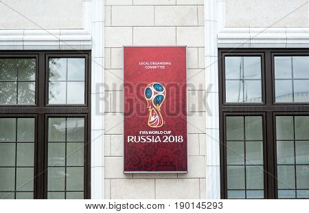 MOSCOW RUSSIA - June 04 2017 Office of the organizing committee of the World Cup 2018 on the territory of the sports complex Luzhniki in Moscow.