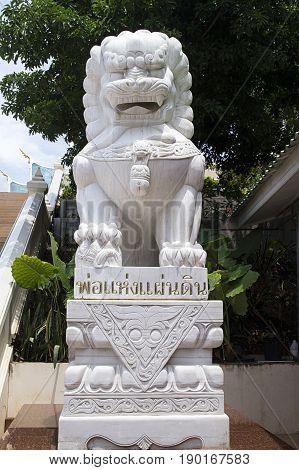 lion white monumen Udon Thani  sculpture  symbol