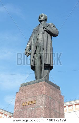 Murmansk, Russia - May 25, 2010: A monument to Lenin in the square of the city of Murmansk