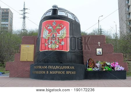 Murmansk, Russia - May 25, 2010: Memorial to seamen-submariners killed in peacetime