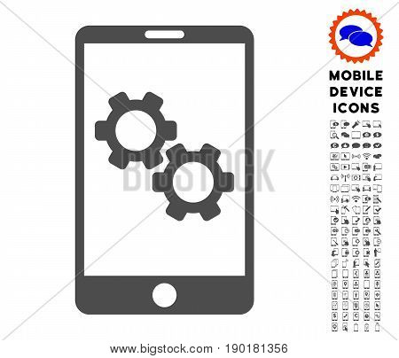 Smartphone Gear Options icon with mobile glyph pack. Vector illustration style is a flat iconic symbol, gray colors. Designed for web and software interfaces.