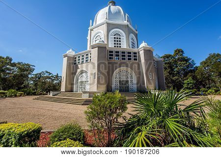 The Bahai Temple Ingleside in NSW Australia