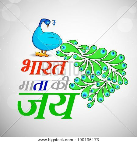 illustration of Peacock India national with Bharat Mata Ki Jai text in Hindi language on the occasion of India Independence day