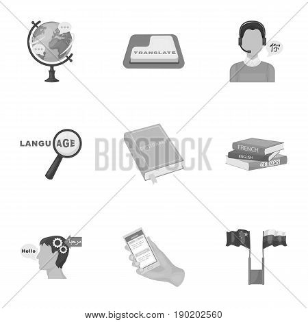 Teaching Chinese in Russia. Translation of the Chinese language.Interpreter ang translator icon in set collection on monochrome style vector symbol stock  illustration.