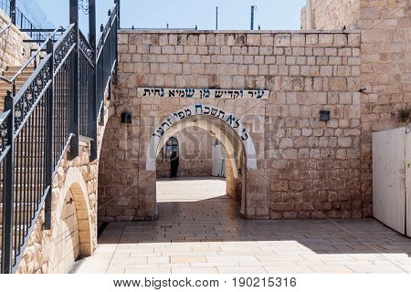 Safed Israel June 06 2017 : Entrance to the grave of Rabbi Shimon-bar Yochai in Mount Meron near the northern Israeli city of Safed.