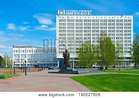 VITEBSK BELARUS - MAY 15 2017: Millennium Square of Vitebsk. Tourist and hotel complex