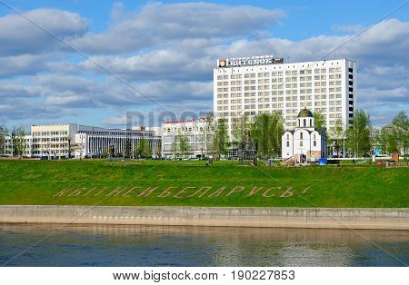 VITEBSK BELARUS - MAY 16 2017: Millennium Square of Vitebsk and embankment of Western Dvina. Tourist and hotel complex