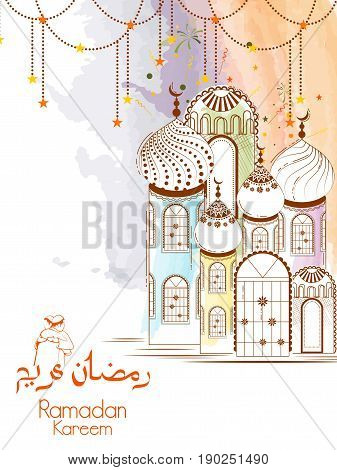 easy to edit vector illustration of Islamic celebration background with Arabic text Ramadan Kareem Happy Eid