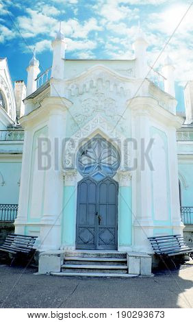 Old palace building owned by Lopukhin-demidov, prince of russian empire in Korsun, central part of Ukraine.