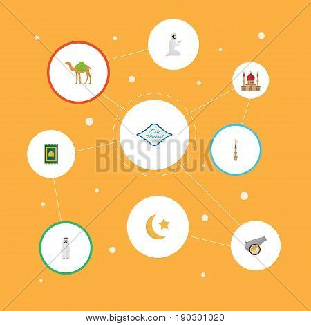 Flat Icons Arabic Calligraphy, New Lunar, Artillery And Other Vector Elements. Set Of Ramadan Flat Icons Symbols Also Includes Praying, Calligraphy, Minaret Objects.