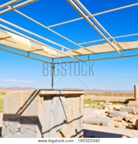 In Iran   Pasargad  The Old  Construction