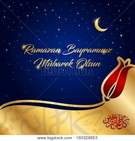 Ramazan bayrami vector photo free trial bigstock ramazan bayrami ramadan kareem bless your ramadan feast greeting card vector illustration turkish m4hsunfo