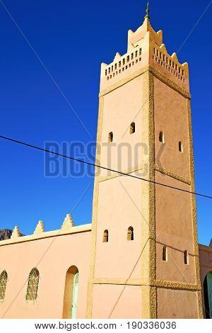 Muslim The History  Symbol  In Sky
