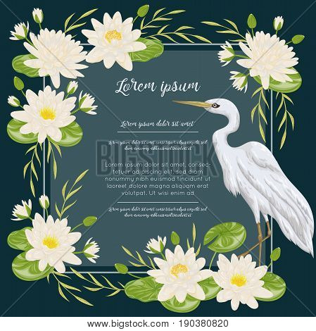 Heron bird and water lily. Swamp flora and fauna. Design for banner, poster, card, invitation and scrapbook. Botanical vector illustration in watercolor style