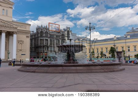 Russia, Moscow, June 8, 2017: A Fountain Near The Bolshoi Theater In Moscow
