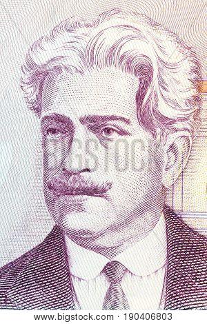 Oswaldo Cruz portrait from Brazilian money - Cruzados