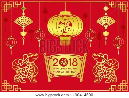 Happy Chinese new year card 2018 with Gold lanterns Hang and dog and fan (Chinese word mean Good Fortune) vector design