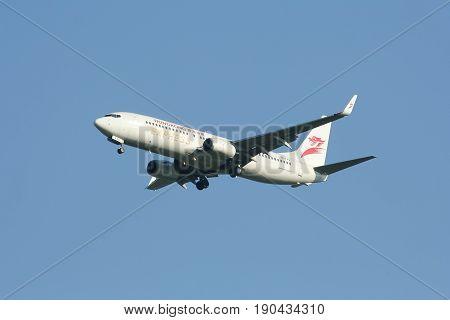 B-kxg Boeing 737-800 Of Hongkong Express Airline.