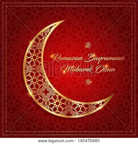 ramazan bayrami, ramadan kareem. bless your ramadan feast greeting card vector illustration (turkish: ramazan bayraminiz mubarek olsun) poster