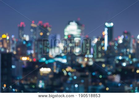 City night blurred bokeh light at night abstract background