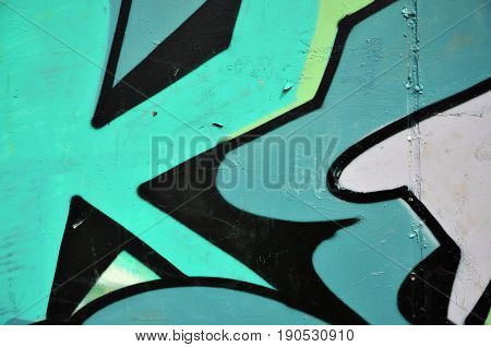 Street Art. Colorful Graffiti On The Wall. Fragment For Background. Abstract Detail Of A Graffiti