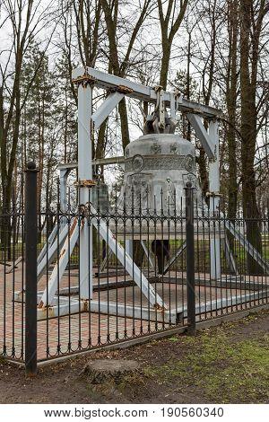 Huge Church Bell