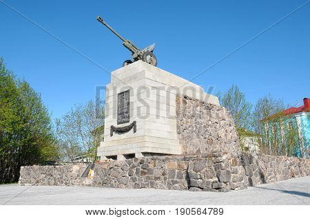 Murmansk, Russia - June 04, 2010: Monument to the soldiers of the 6th battery 14 artillery regiments