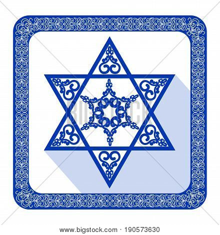 Star of David decoration tile with geometric vintage yew ornament in blue design eps10 vector. Religious motif in modern flat design with long shadow in israel national colors.