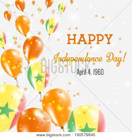 Senegal Independence Day Greeting Card. Flying Balloons In Senegal National Colors. Happy Independen