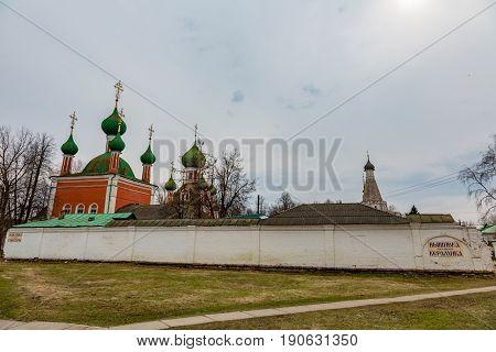 Church Of Aleksandr Nevskiy In Pereslavl-zalessky, Russia