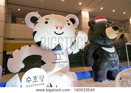 INCHEON, SOUTH KOREA - CIRCA MAY, 2017: Soohorang and Bandabi mascots of Pyeongchang Winter Olympics at Incheon International Airport.