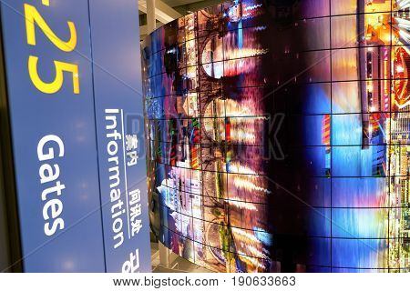 INCHEON, SOUTH KOREA - CIRCA JUNE, 2017: OLED digital signage display at the Incheon International Airport.