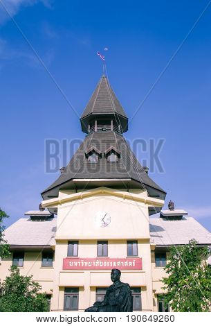 Bangkok, Thailand - JUNE 3, 2017 : Thammasat University is Thailand's second oldest institute of higher education. It was established to be the national university of Thailand.