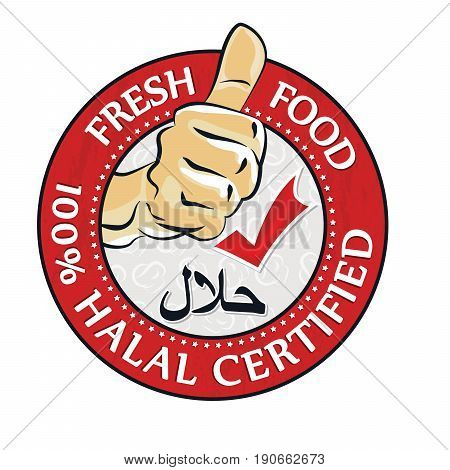 100% Halal Certified,  Fresh Food - printable stamp for food industry (restaurants, pubs). Print colors used