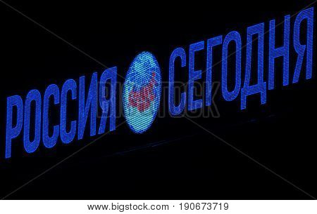 MOSCOW RUSSIA - June 10 2017 The logo of the news agency